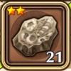 ユモルウム化石